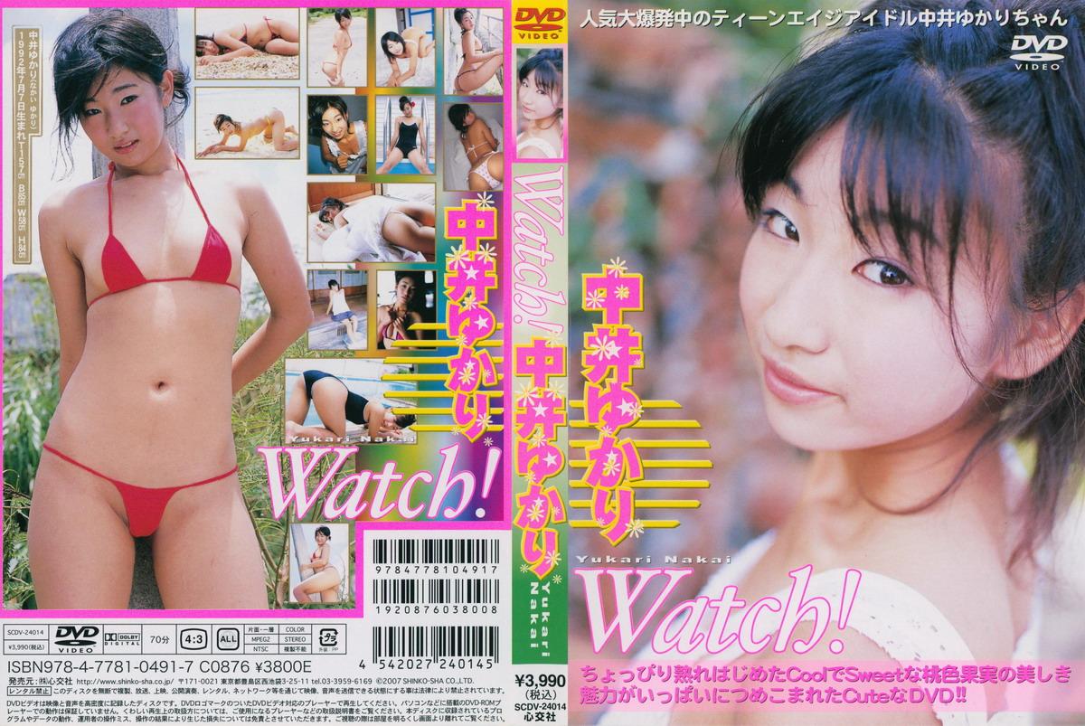 [SCDV-24014] Yukari Nakai 中井ゆかり – Watch!