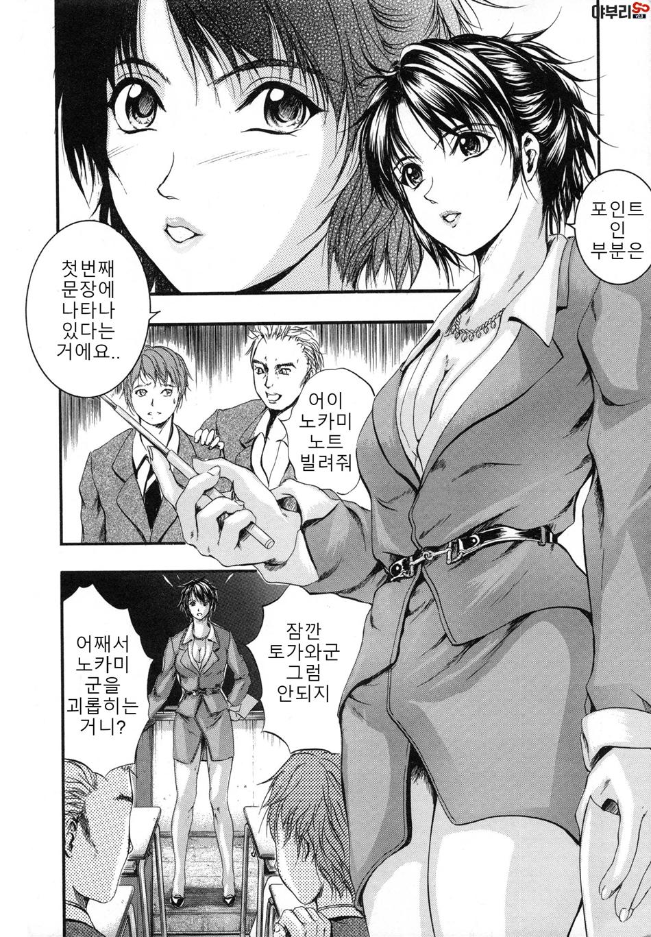 page_008.jpg