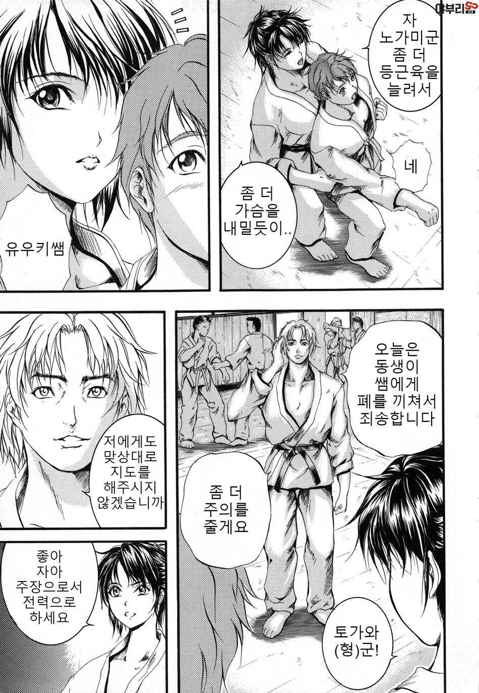 page_015.jpg