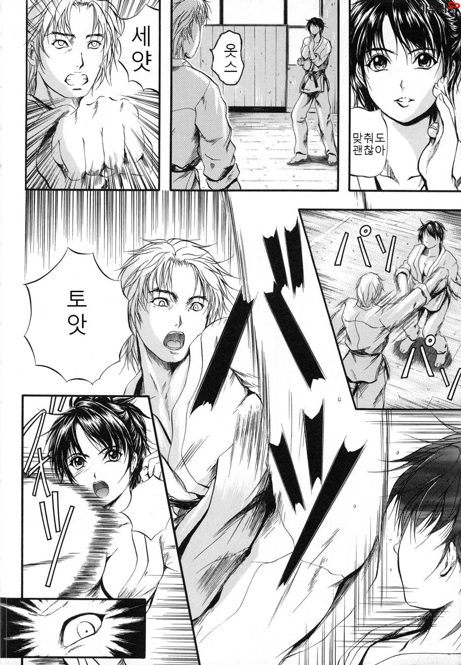 page_016.jpg