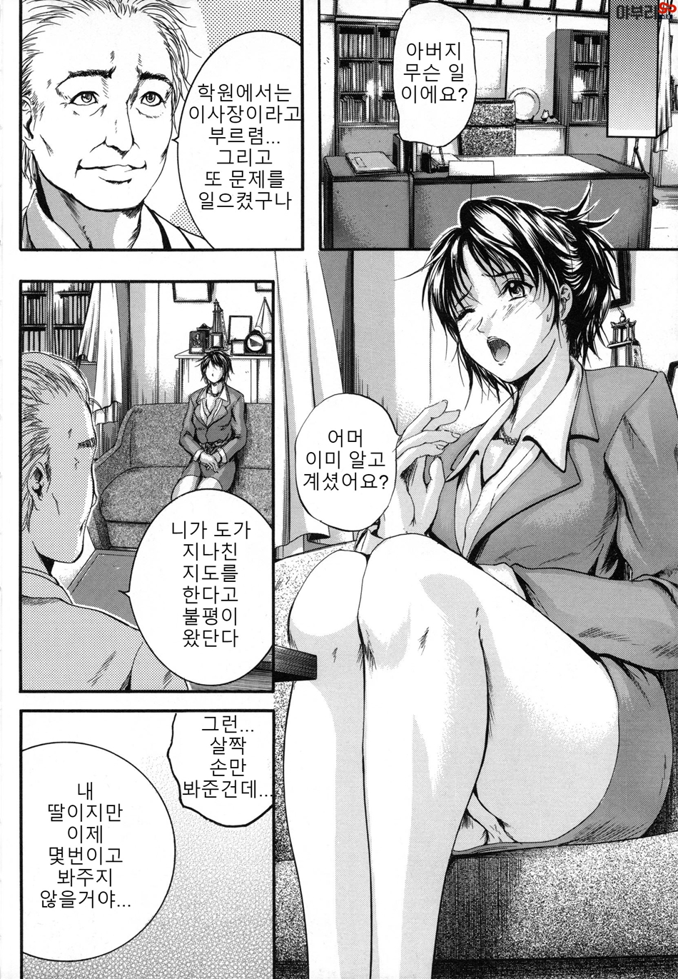 page_018.jpg