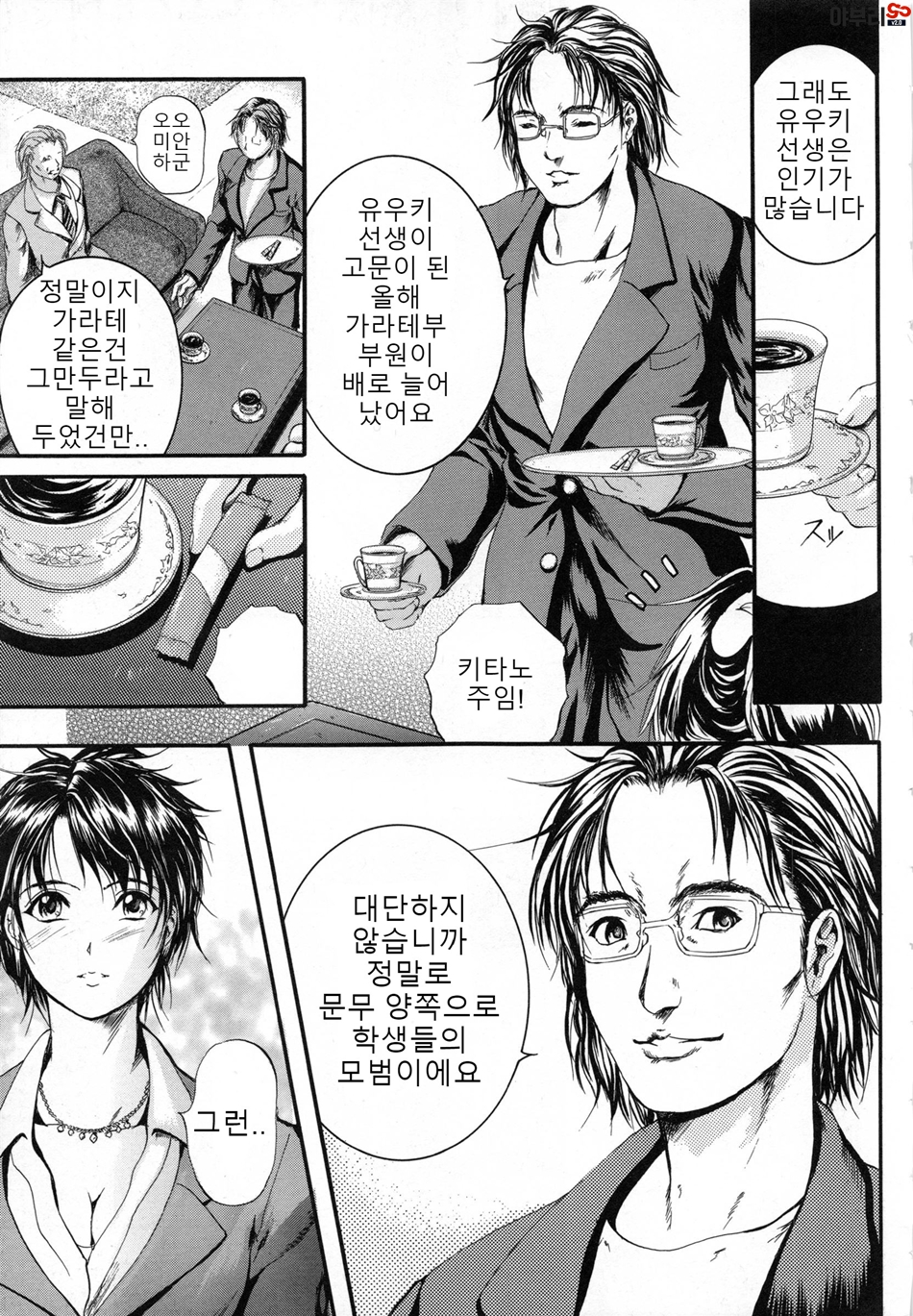 page_019.jpg