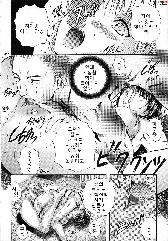 page_026.jpg