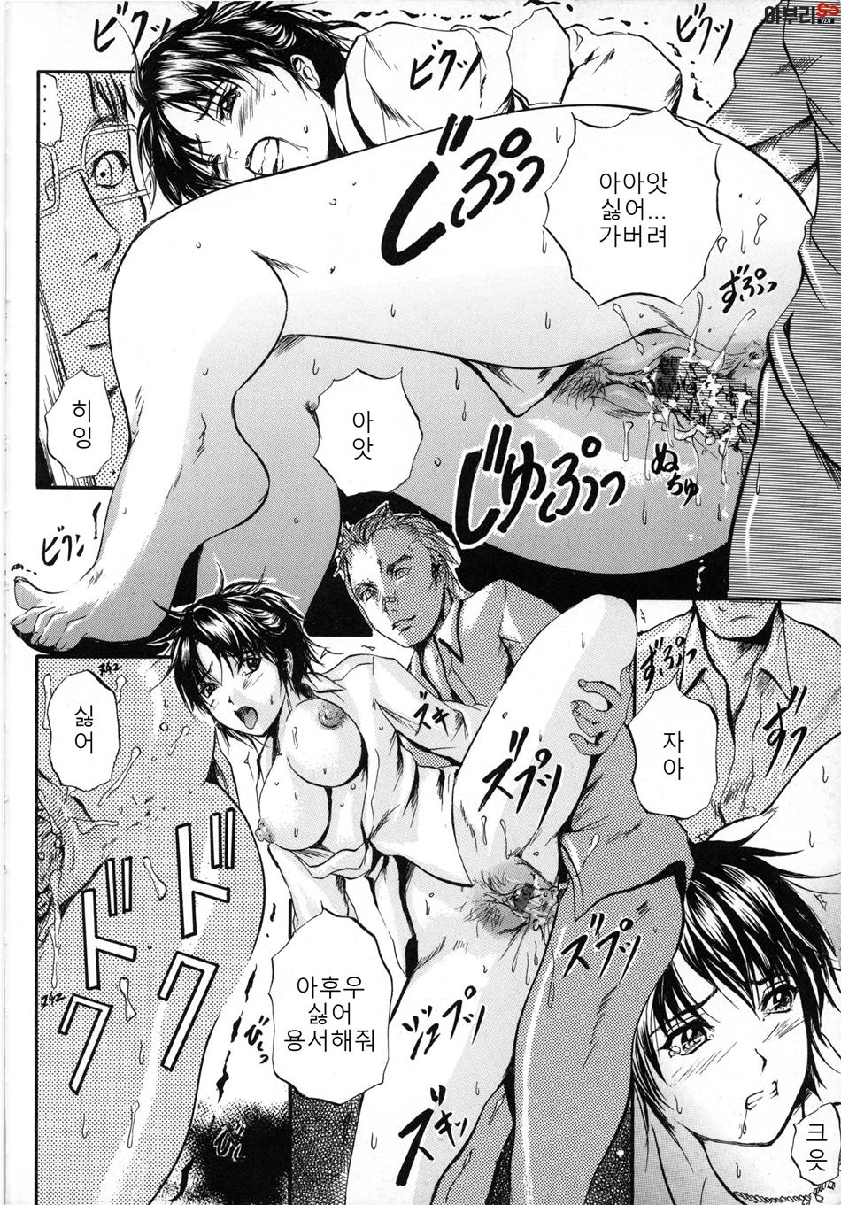page_030.jpg