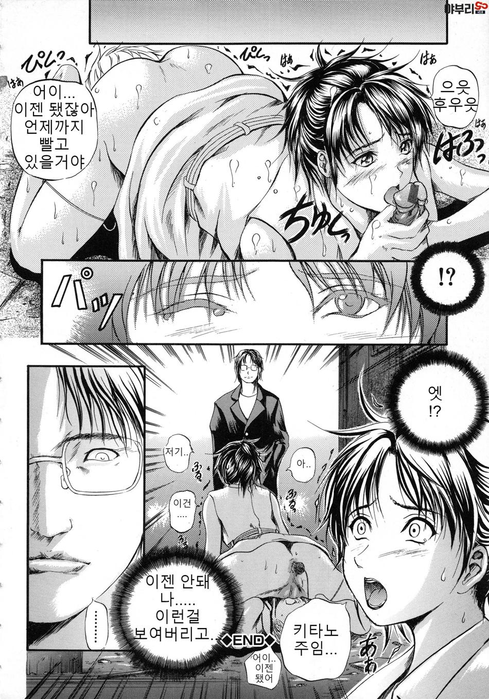 page_078.jpg