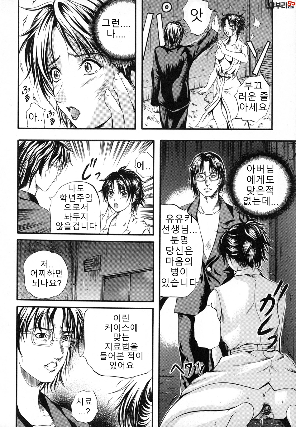 page_080.jpg