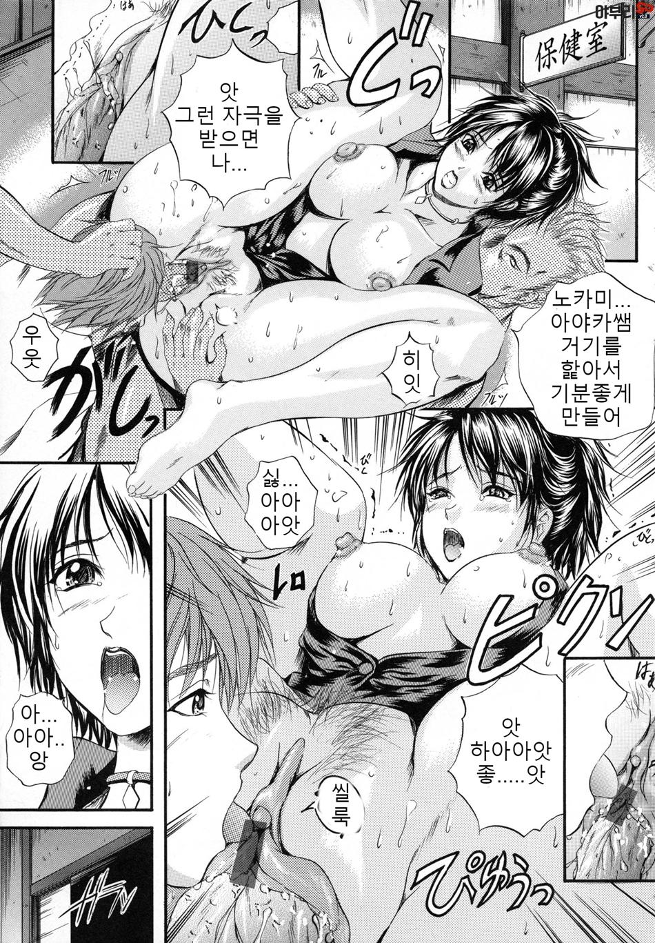 page_103.jpg