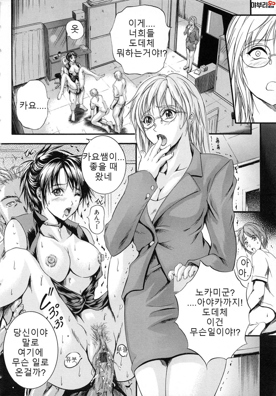 page_104.jpg