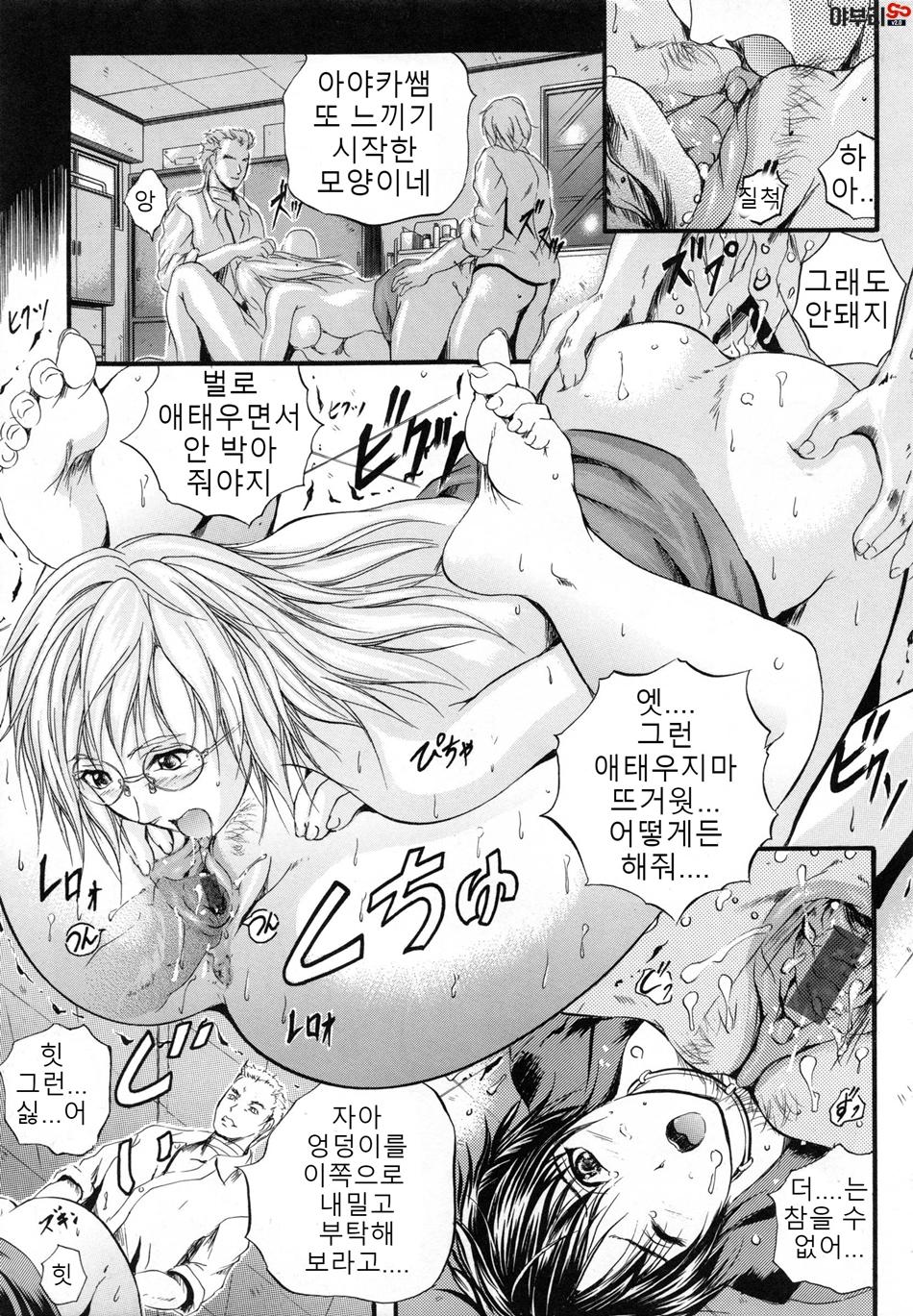 page_111.jpg