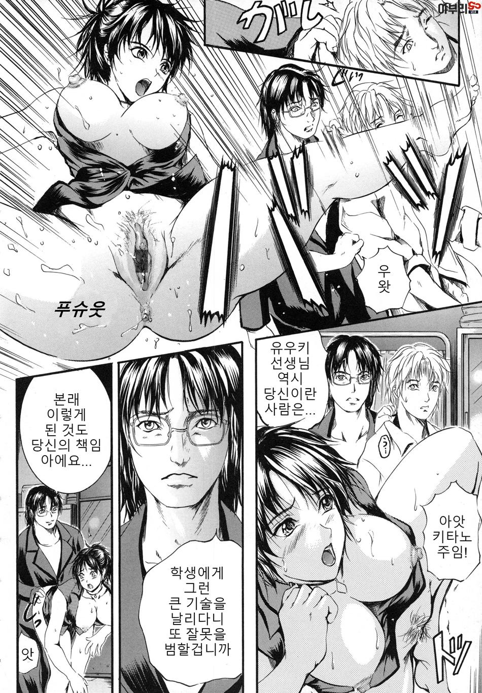 page_120.jpg