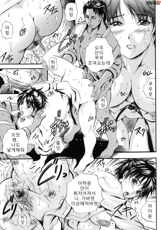 page_141.jpg
