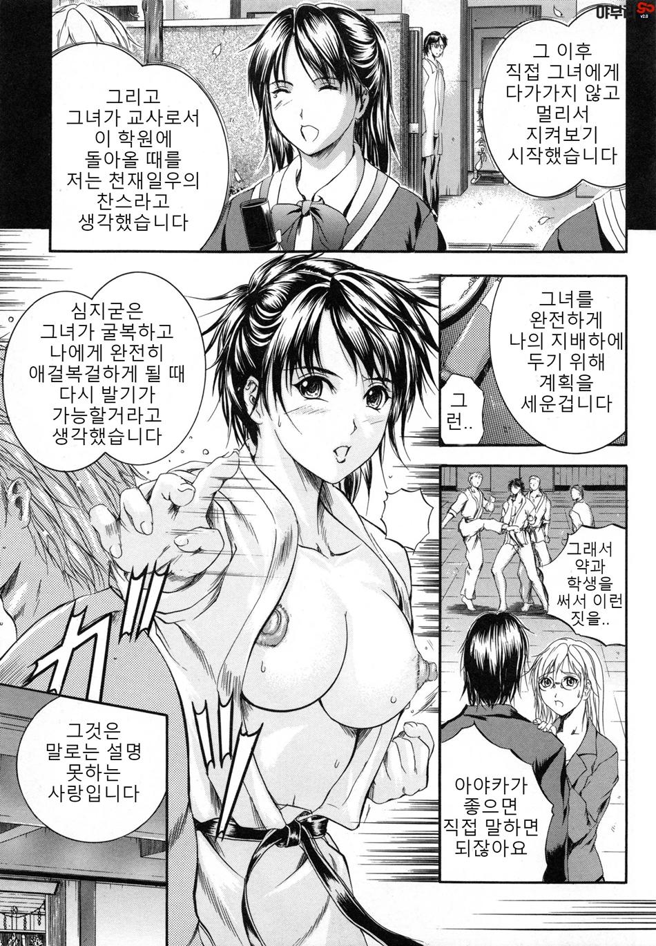 page_153.jpg