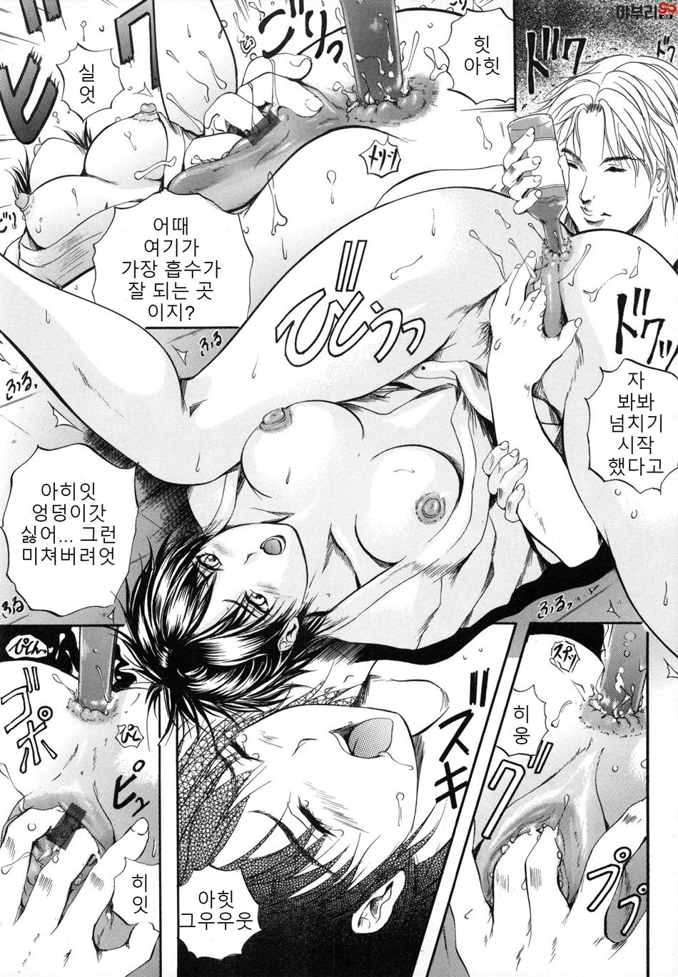 page_156.jpg