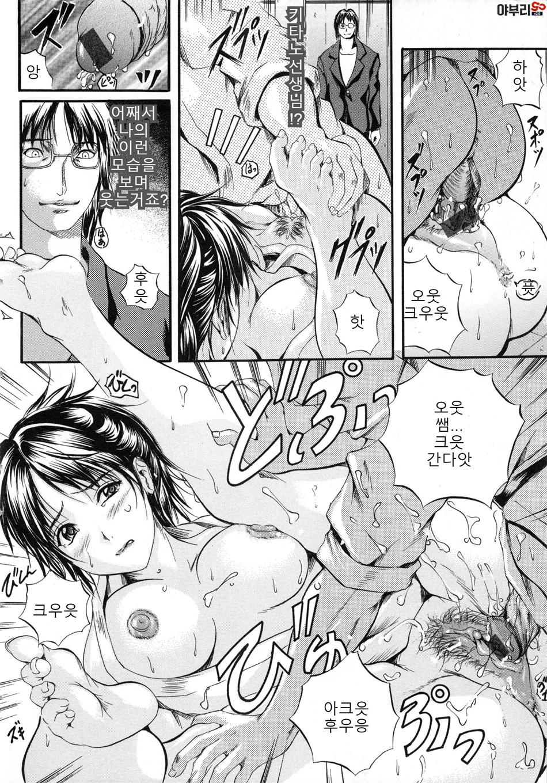 page_172.jpg