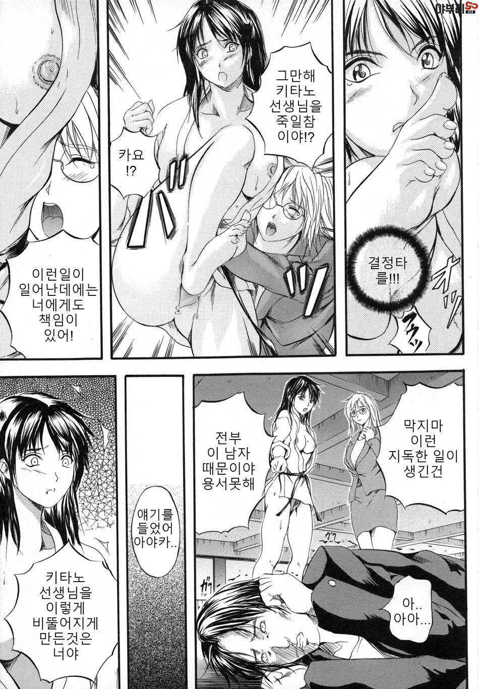 page_177.jpg