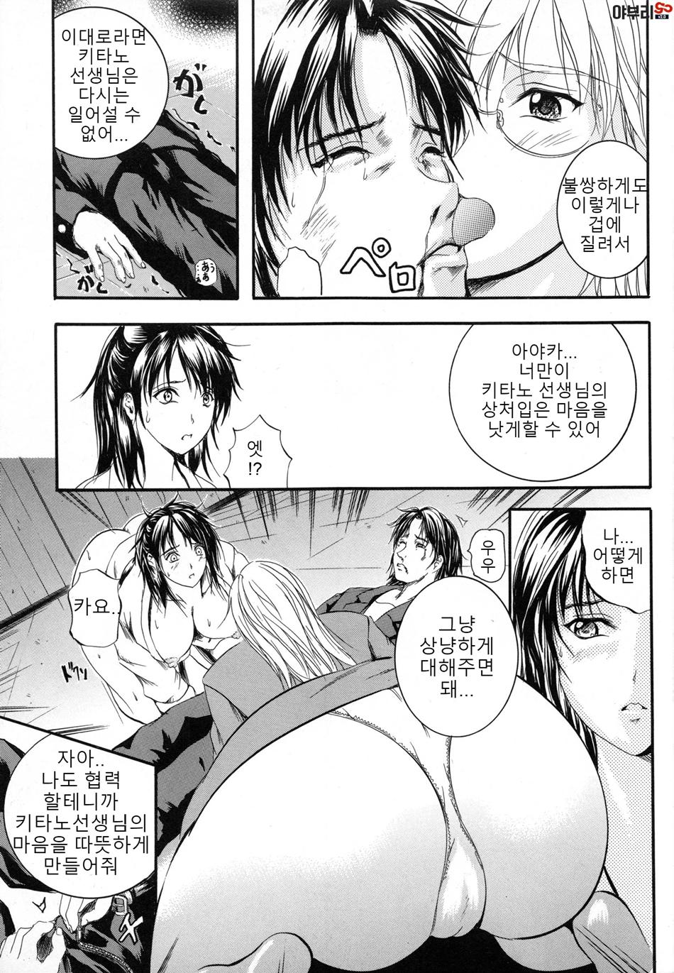 page_179.jpg