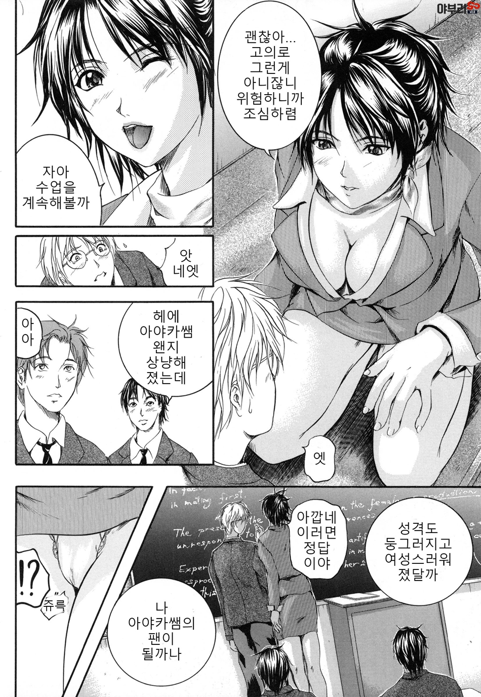 page_194.jpg