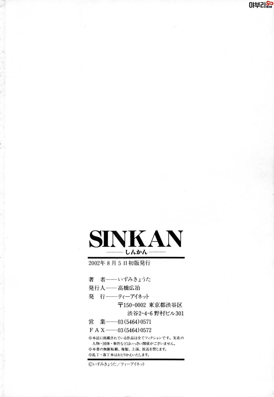 page_202.jpg