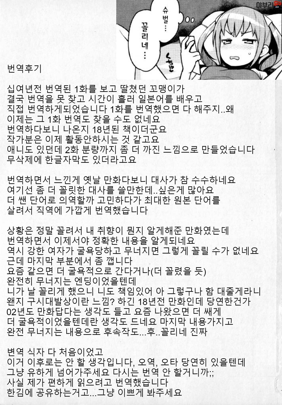 page_203.jpg