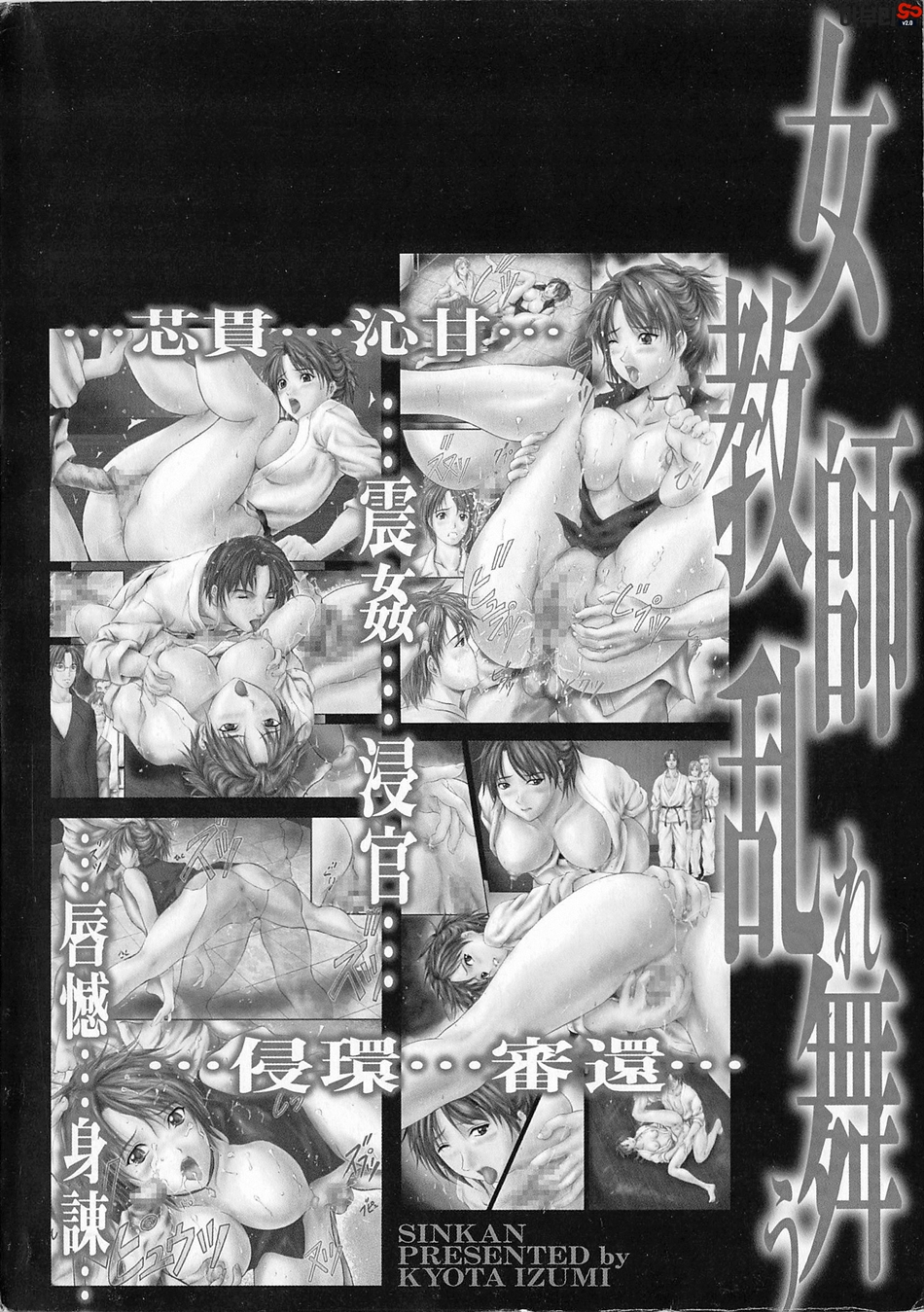 page_204.jpg