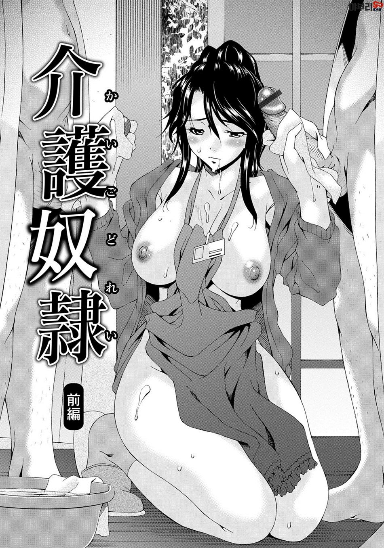 kaigo_005.jpg