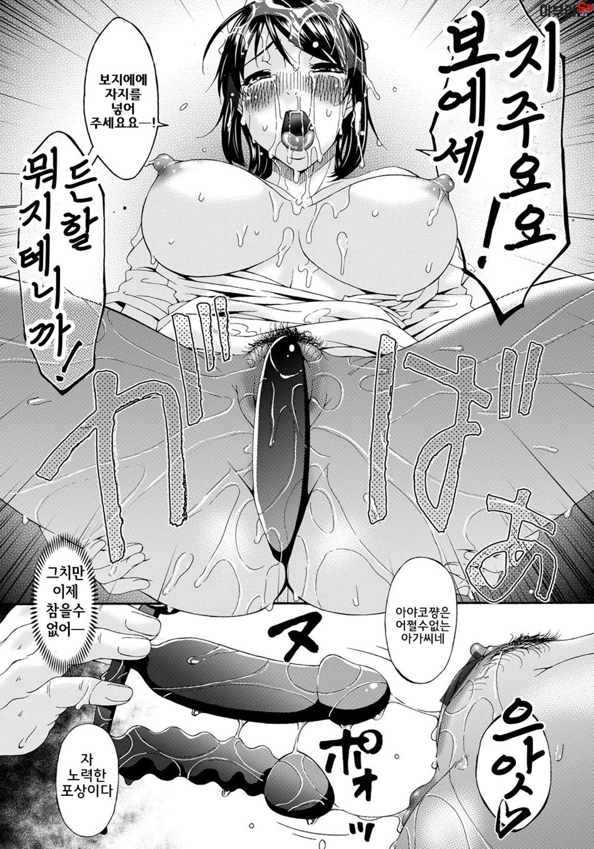 kaigo_101.jpg