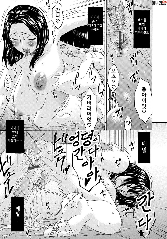 kaigo_201.jpg