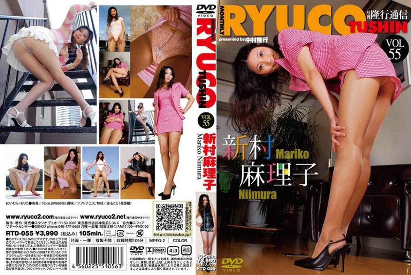 [RTD-052] Mariko Niimura- Monthly Ryuco Tsushin Vol 52